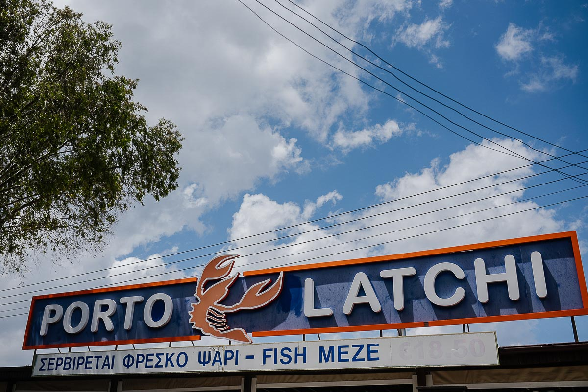 Porto Latchi restaurant in Cyprus