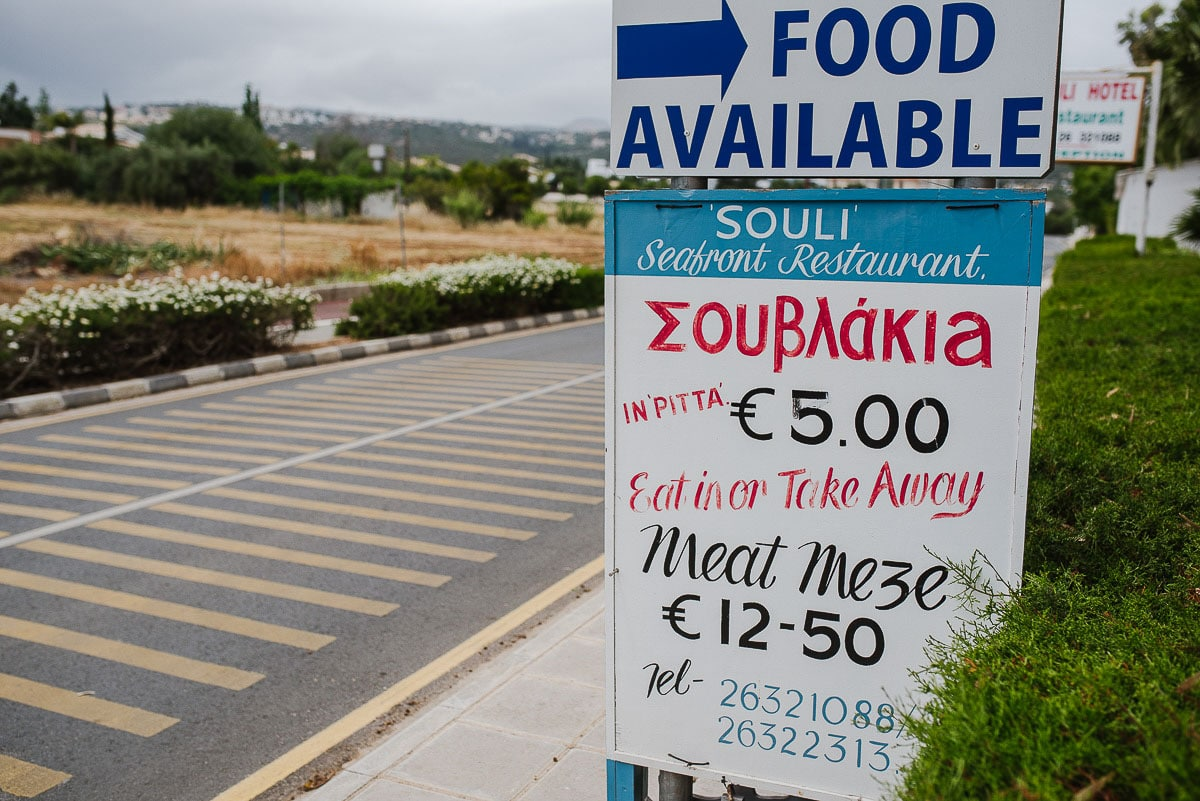 Food available sign at Greek restaurant Souli Beach hotel wedding venue